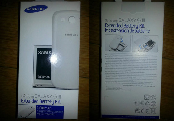 Samsung Extended Battery Pack